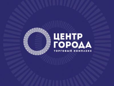 Торговый комплекс «Центр Города» — уникальный торговый комплекс,  расположенный в самом центре деловой активности Краснодара и успешно  работающий уже более ... aa876f9bfee